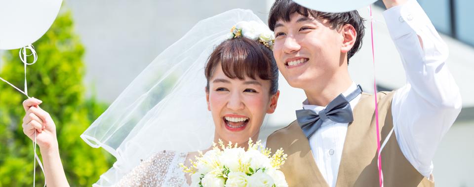 結婚を前提とした出会いとお付き合いで1年以内の成婚を目指せます